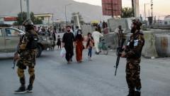 САЩ се готвят за първа лична среща с талибаните след оттеглянето