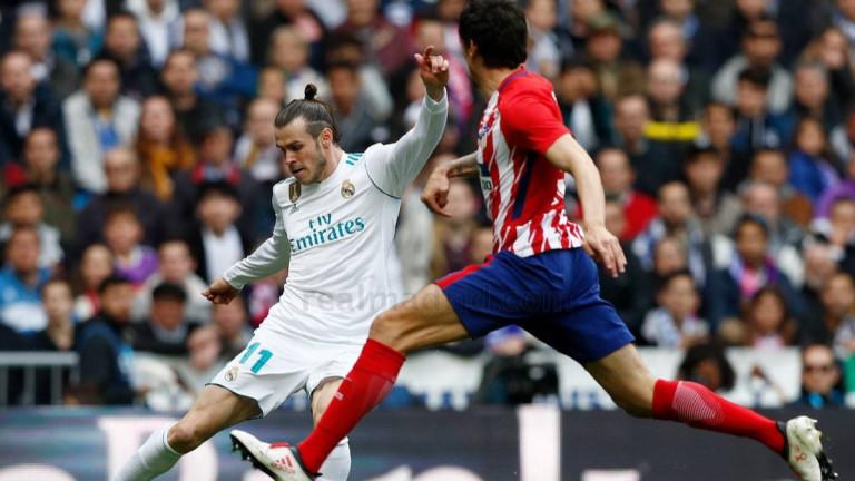 Реал Мадрид 15 август 22:00 Атлетико Мадрид Състав 1 Навас
