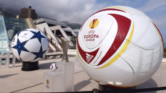 ЦСКА, Левски, Лудогорец и Локо ще научат следващите си съперници в Лига Европа