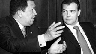 Чавес и Медведев подписаха договор за ядрено сътрудничество
