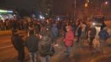 В 6 столични квартала протестираха заради мръсния въздух