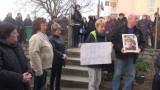 Протест срещу мярката за неотклонение на шофьора, убил двама души