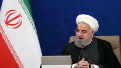 """Рохани: Иран е много щастлив, че """"терористът"""" Тръмп си тръгва"""