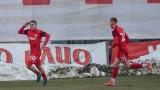 Царско село ще се опита да победи за първи път Славия