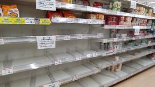 Дните, в които британците можеха да си купят всичко от супермаркета отминаха