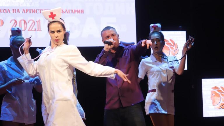 Рапърът Христо Петров - Ицо Хазарта ще води листата в