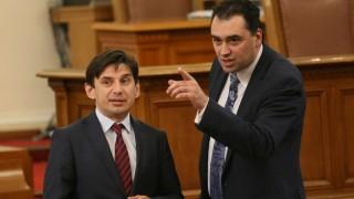 ДПС заплаши, че няма да присъства в пленарна зала следващата седмица
