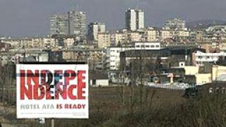 Великобритания изпраща батальон в Косово