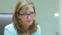 Екатерина Захариева се е самоизолирала
