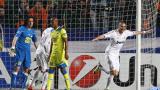Реал Мадрид взе своето в Кипър