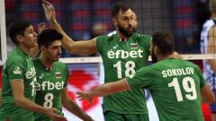 Волейболните национали отново ще се готвят в Белмекен