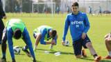 Илия Димитров не е сигурен за Левски, но ще се готви с отбора