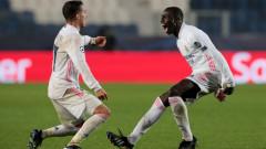 Реал се измъчи, но победи 10 от Аталанта