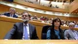 """Рахой нарече """"престъпление"""" решението за отцепване на Каталуния"""