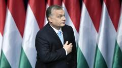 Партията на Орбан иска да остане в ЕНП