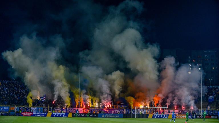 В Левски отчитат сериозен застой във финансовата подкрепа от феновете.