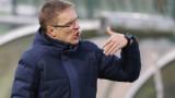 Дамбраускас все още не е решил кой да води атаката на Лудогорец срещу ЦСКА