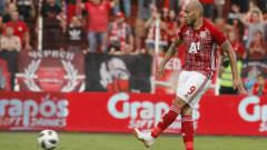 Мауридеш се прицели в титлата и групите на Лига Европа с ЦСКА