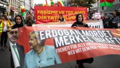 Меркел и Ердоган провеждат среща на фона на протести
