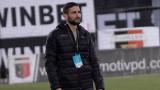 Тунчев прекроява състава на Локо (Пловдив) срещу Царско село