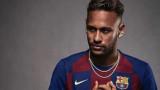 Компания за часовници разкри трансфера на Неймар в Барселона