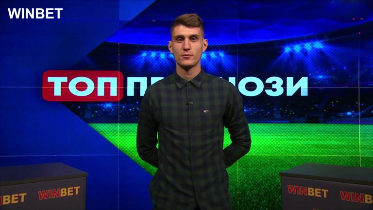 ЦСКА без Гълъбов в групата си за битката с Клуж?
