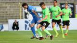 Ръководството на Черно море разочаровано от поредното ощетяване на отбора, подава жалба срещу съдиите от мача с Левски