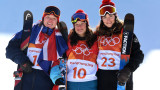 Сара Хьофлин спечели олимпийската титла в дисциплината слоупстайл в ски-свободния стил