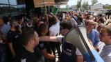 ГЕРБ видя провокации за бой и кръв на националната си пресконференция