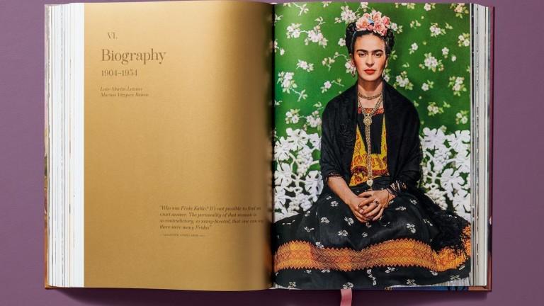 Книгата, която всеки фен на Фрида Кало трябва да има