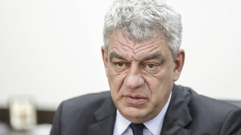 Премиерът на България Бойко Борисов проведе телефонен разговор с румънския