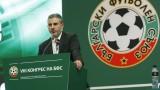 Павел Колев: Не се разбрахме с Левски, голямото разминаване беше за дългосрочното развитие на клуба