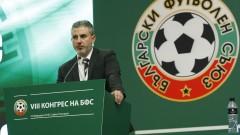 Колев: Не се разбрахме с Левски, голямото разминаване беше за дългосрочното развитие на клуба