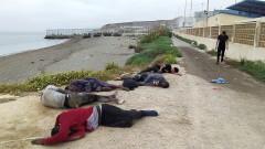 ООН: ЕС отчасти е виновен за смъртта на мигранти в Средиземно море