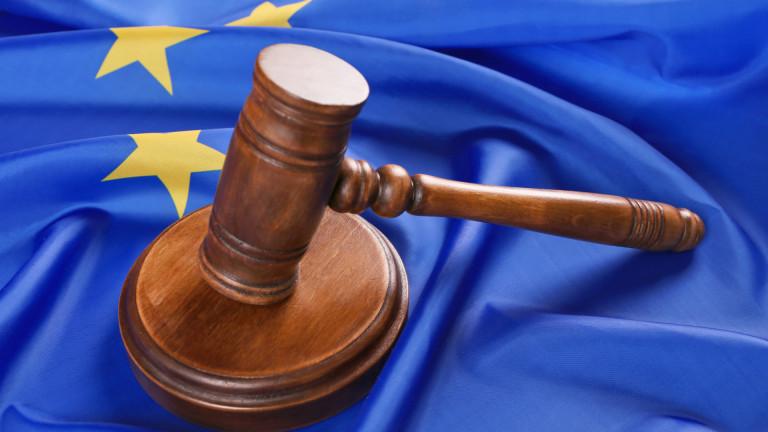 ЕК съди България за неприлагането на Директивата за авторско право