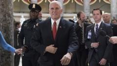 """Вицепрезидентът на САЩ приветстван с """"Да направим Америка отново хомосексуална"""""""