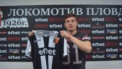 Локомотив (Пловдив) подписа с младок от школата