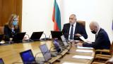 """Борисов иска ДАНС да открие """"доброжелателите"""" на Румен Радев"""