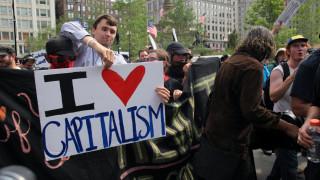 Капитализмът е под сериозна заплаха, смята бивш централен банкер