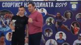 """Европейски шампион по бокс е №1 на 166-о Спортно училище """"Васил Левски"""""""