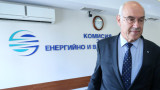 КЕВР пише обективни критерии за сделката с ЧЕЗ