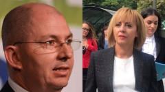 Земеделски народен съюз подкрепя Мая Манолова за кмет на София