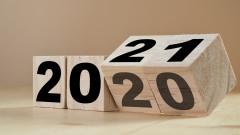 Празници и делници през 2021 г.
