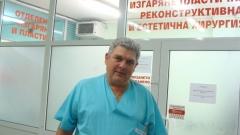 Удареното от волтова дъга момиче в Димитровград се нуждае от кръв