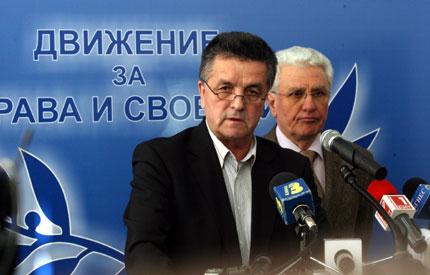 ДПС моли Плевнелиев за втора джамия в Гоце Делчев