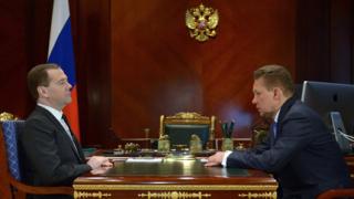 """""""Газпром"""" спира отстъпките в цената на газа за Украйна"""