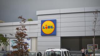 Колко български стоки изнася Lidl?