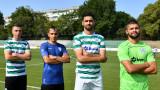 Черно море представи новите екипи