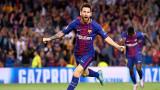 Барселона предложи доживотен договор на Меси!