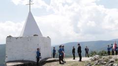 България отпуска 180 000 лева за костницата край Цариброд